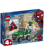 LEGO Marvel Super Heroes: Keselyű teherautó rablás 76147 - 1. kép