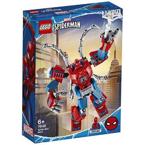 LEGO Marvel Super Heroes: Pókember robot 76146 - 1. kép