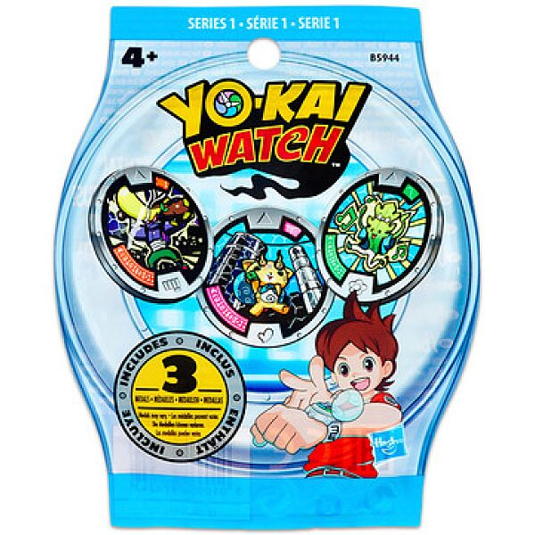 Yo-Kai Watch zsákbamacska - 3 különböző medál - 1. kép