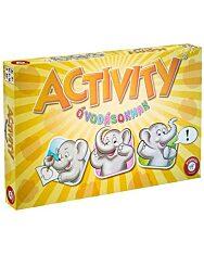 Activity Óvodásoknak - 1. Kép