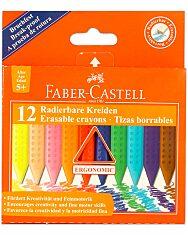 Faber-Castell 12 db-os radírozható vékony zsírkréta készlet - 1. Kép