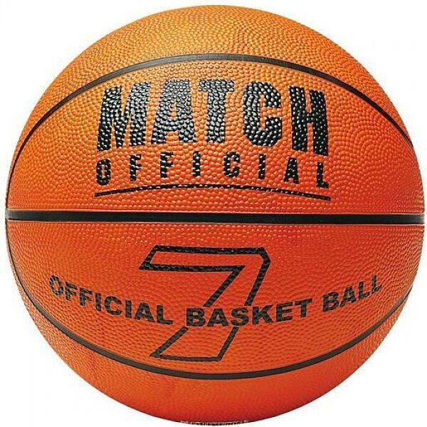 John kosárlabda 7-es méret 2-féle - 1. Kép
