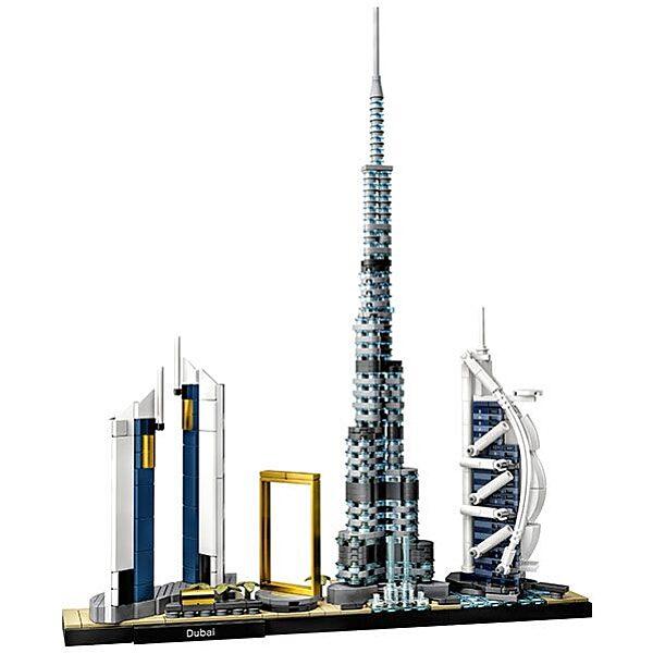 LEGO Architecture: Dubai 21052 - 2. Kép