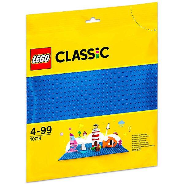 LEGO Classic: Kék alaplap 10714 - 1. Kép