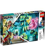 LEGO Hidden Side: Newbury kísértetjárta gimnázium 70425 - 1. Kép