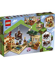 LEGO® Minecraft: A fosztogató rajtaütés 21160 - 2. Kép