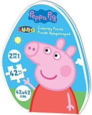 LUNA Peppa malac puzzle - 42 db-os - 1. Kép
