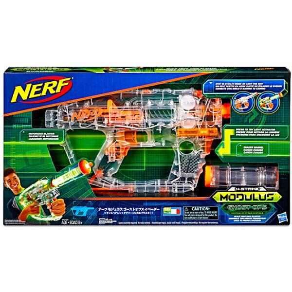 Nerf Modolus: Evader szivacslövő fegyver - 1. Kép