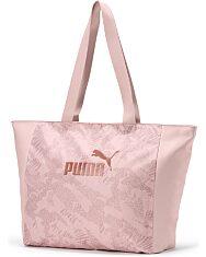 Puma: Oldaltáska
