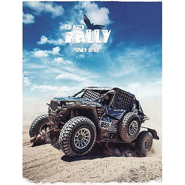 SHKOLYARYK Crazy rally négyzetrácsos füzet