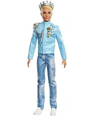 Barbie Princess Adventure: Ken Herceg - 1. Kép