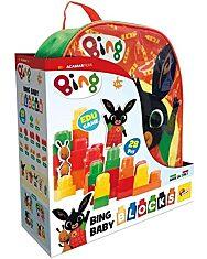 BING Építőkocka zöld hátizsákban - 1. Kép